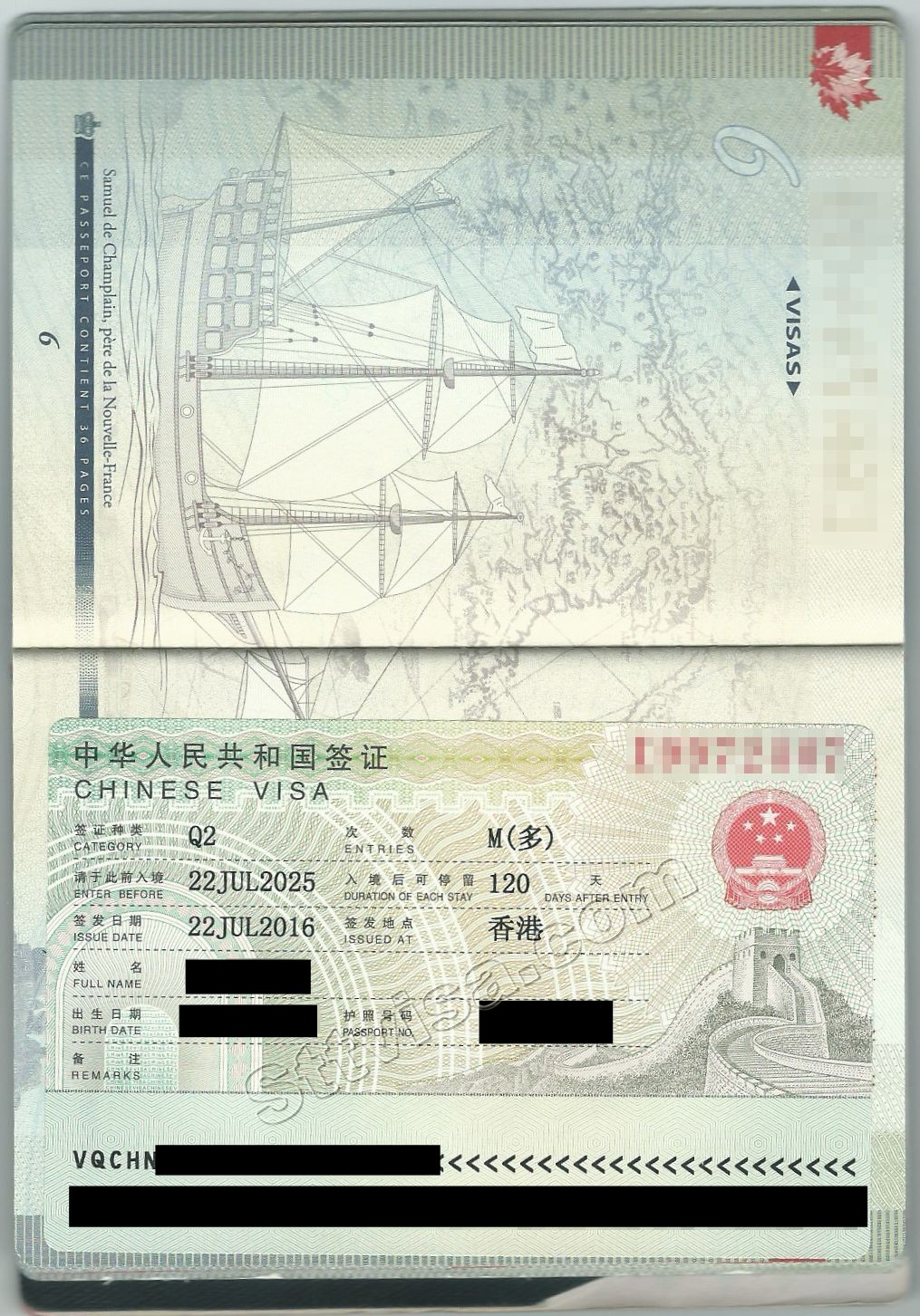 china visa q visa example stopboris Choice Image